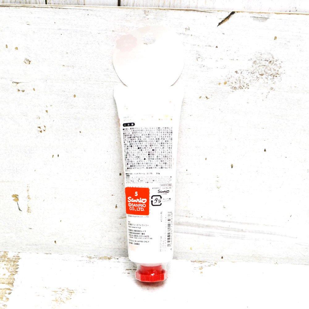 キャラコ ハンド&ネイルクリーム (ミルキー) PE-5537191MI PK
