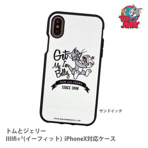 【生産終了品】トムとジェリー iPhoneX対応 IIII fitケース(サンドイッチ) TMJ-21A