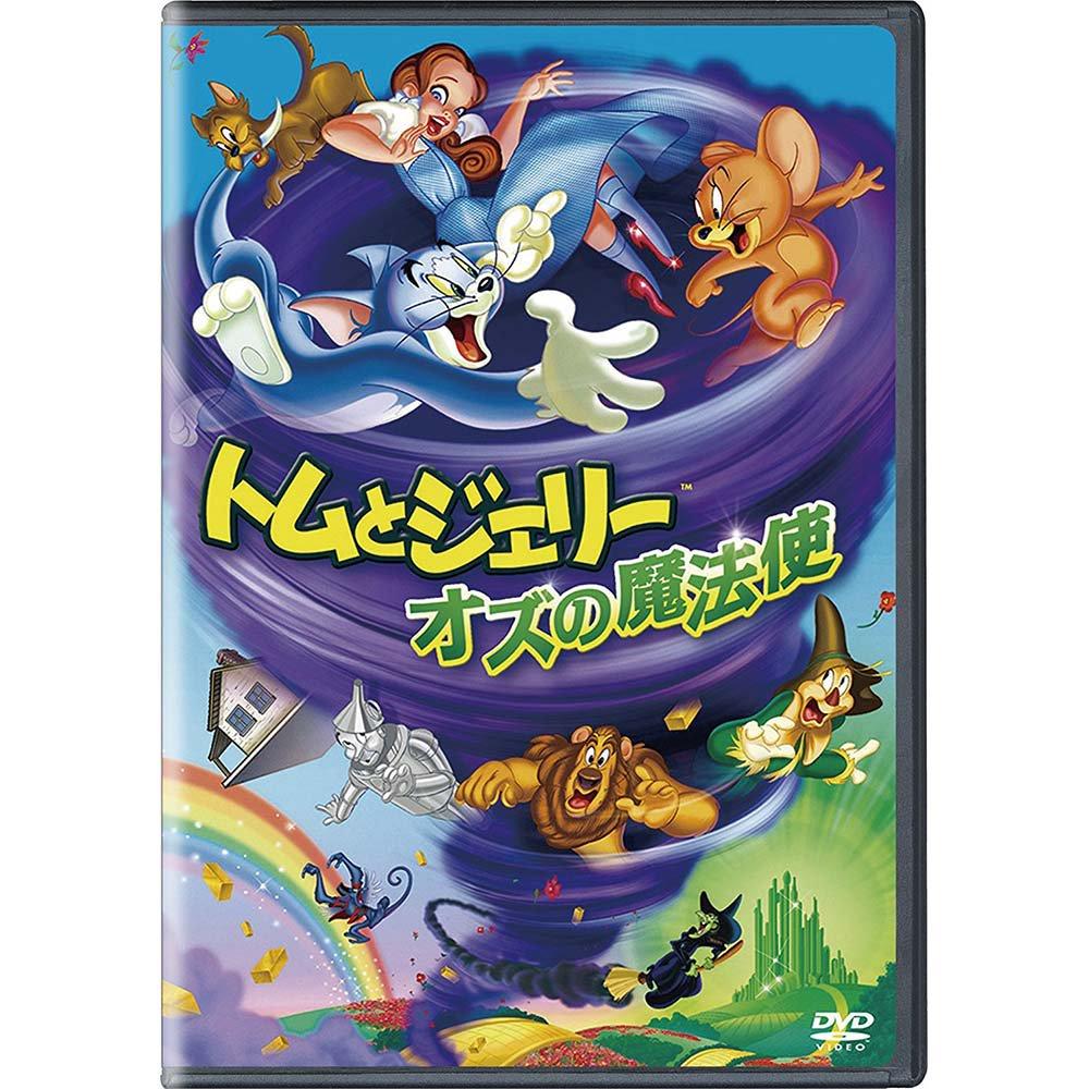キャラコ 【初回限定生産】【DVD】トムとジェリー ムービー・コレクション(おとぎばなしセット)