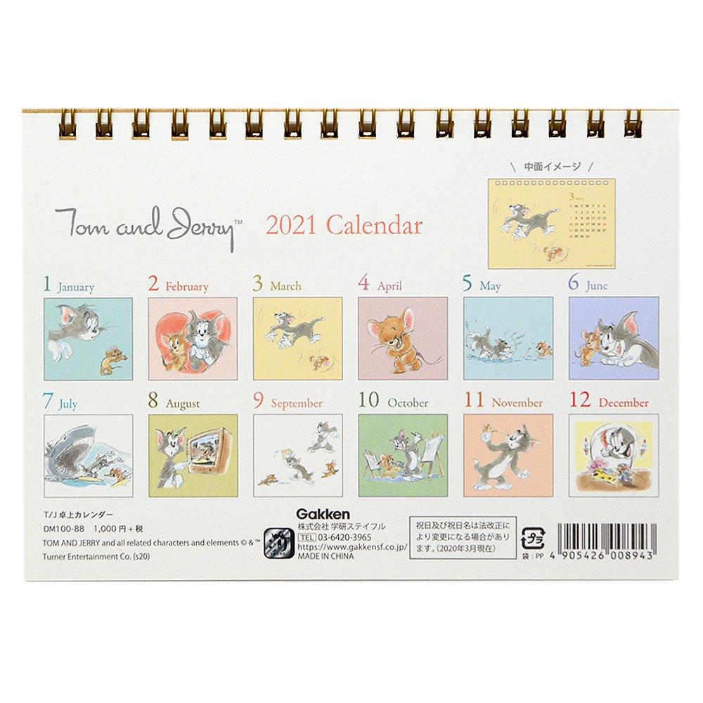 キャラコ トムとジェリー 2021年 卓上カレンダー DM100-88