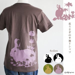 【受注制作】花うさぎの半袖Tシャツ