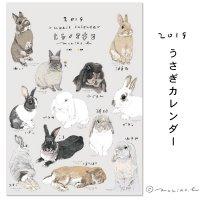 【メール便3冊までOK】2019うさぎカレンダー
