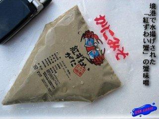 かに屋の造った「蟹ミソ300g」こだわりの味!!