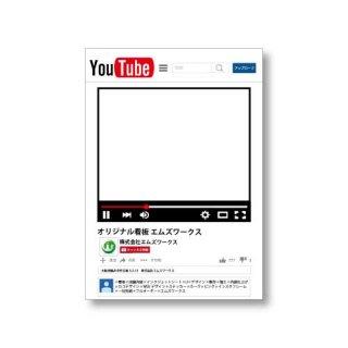 Youtubeパネル (W594×H841/2・3人用)