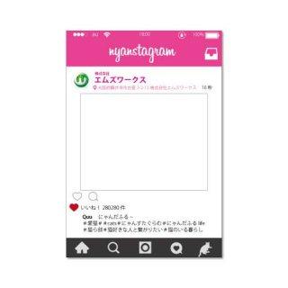 instagramパネル (W420×H594/子ども・ペット用)