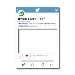 twitterパネル (W594×H841/2・3人用)