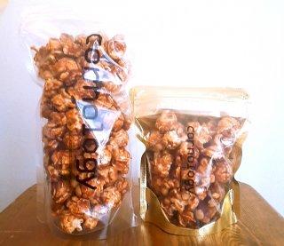 【夏季限定】ホール ロット オブ ナッツ Whole Lot of Nuts