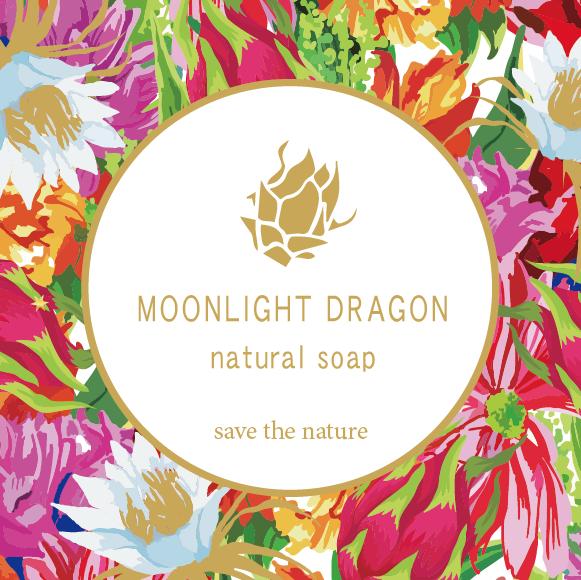 Moonlight Dragon mini45 (MS-DG)