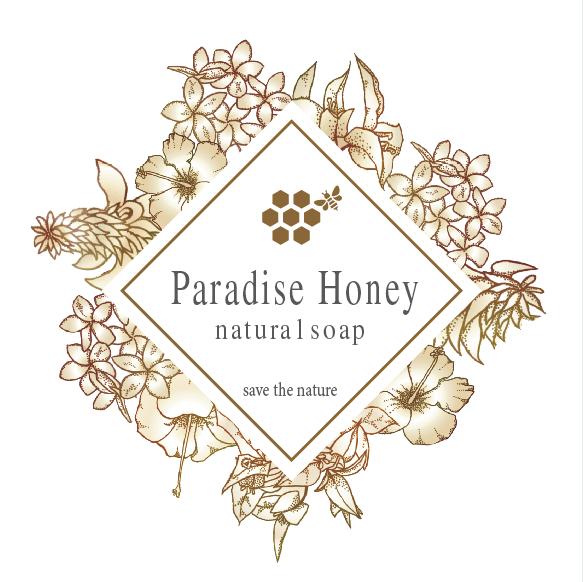 Paradise Honey mini45 (MS-PH)