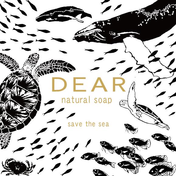 DEAR mini★もうすぐ販売開始!