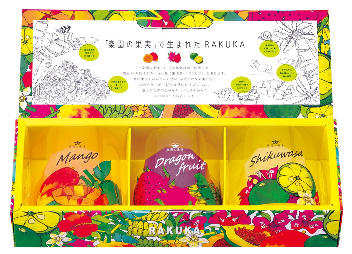 RAKUKA楽園の果実ゼリー(3個)no:RAKS-J3