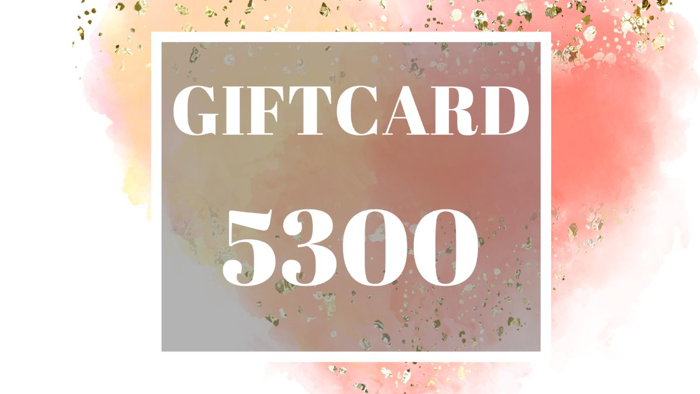 カードで贈るカタログギフト【4,500円】