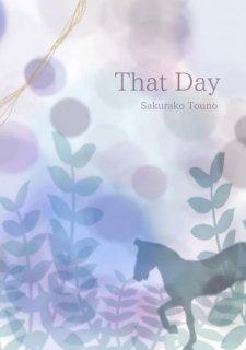 That Day(CD+ブックレット)