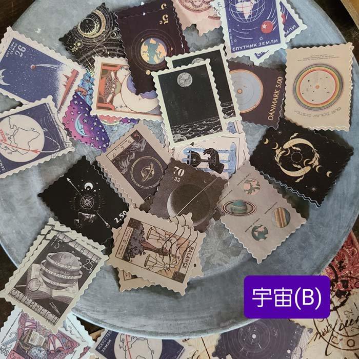 レトロ切手風シール46枚セット(23柄x2枚)・絵・花・キノコ・宇宙シリーズ サブイメージ