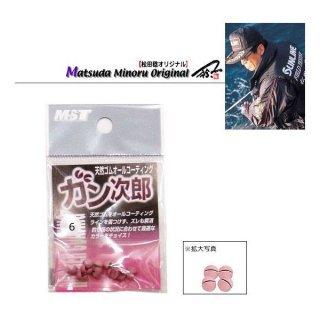 MST ガン次郎 桃 6号 (松田稔オリジナル) (メール便可) 【本店特別価格】