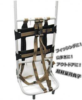 背負子 プロックス アルミバックパックフレーム PX8532M 【本店特別価格】