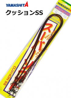 ヤマリア クッションSS 3mm-1m (メール便可)(お取り寄せ商品) 【本店特別価格】