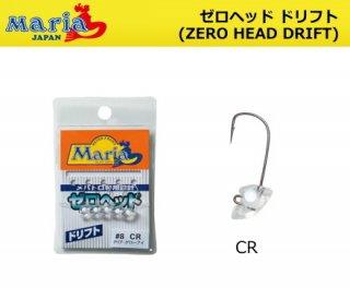 ヤマリア ゼロヘッド ドリフト CR #4 (メール便可) (O01) 【本店特別価格】