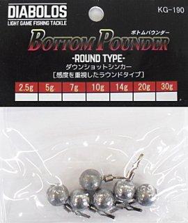 DIABOLOS ダウンショットシンカー ボトムパウンダー ラウンドタイプ KG-190 (2.5g 8個入) / SALE10 (メール便可) 【本店特別価格】