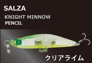SALZA ナイトミノー ペンシル シンキング KM-50L (クリアライム) / SALE10 (メール便可) 【本店特別価格】