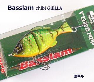 Basslam チビギル 池ギル / バス用ルアー / SALE10 (メール便可) 【本店特別価格】