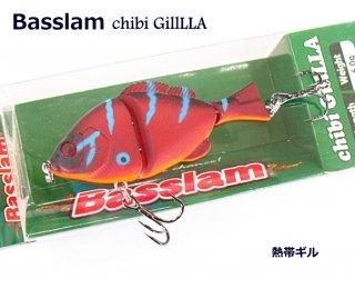 Basslam チビギル 熱帯ギル / バス用ルアー / SALE10 (メール便可) 【本店特別価格】