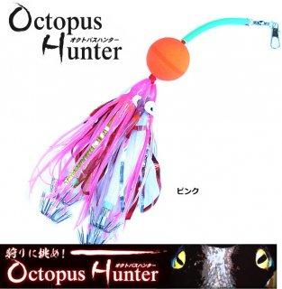 オクトパスハンター (Octopus Hunter) タコサポート KP-085 (ピンク) / タコ専用仕掛け (メール便可) 【本店特別価格】