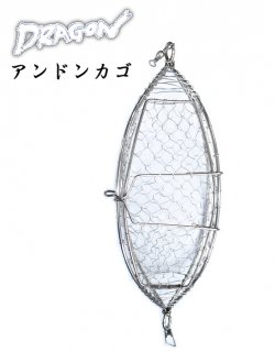 マルシン漁具 ドラゴン アンドンカゴ 中目 XL / SALE10 【本店特別価格】