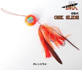 マルシン漁具 ハイドラ GSKスライド (60g/オレンジラメ) / 鯛ラバ タイラバ / SALE10 (メール便可) 【本店特別価格】