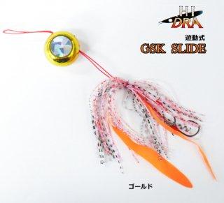 マルシン漁具 ハイドラ GSKスライド (120g/ゴールド) / 鯛ラバ タイラバ / SALE10 (メール便可) 【本店特別価格】