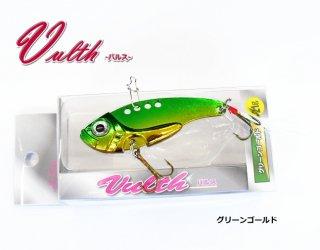 マルシン漁具 メタルバイブ バルス (7g グリーンゴールド) / ルアー / SALE 【本店特別価格】