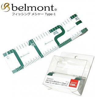 ベルモント フィッシングメジャー Type-1 MR-036 【本店特別価格】 (O01)