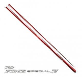 がまかつ がま鮎 ファインスペシャル4 RED H 8.1m (お取り寄せ商品) (送料無料) (SP)