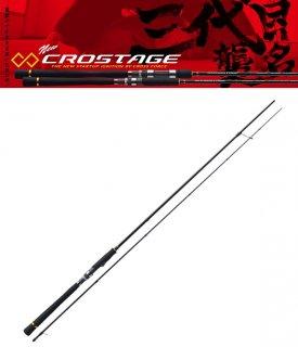 メジャークラフト クロステージ エギングモデル CRX-S862E  [お取り寄せ商品] 【本店特別価格】
