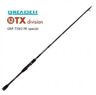 ブリーデン グラマーロックフィッシュ GRF-TX83 PE special (お取り寄せ商品) 【本店特別価格】