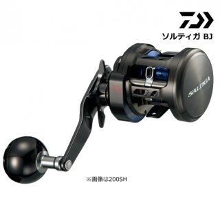 ダイワ ソルティガ BJ 200SH 右ハンドル / ベイトリール [送料無料](お取り寄せ商品) 【本店特別価格】