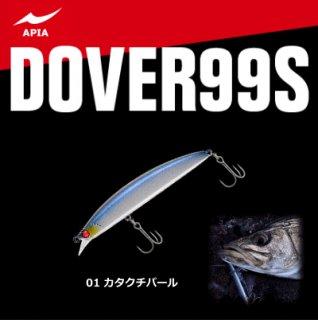 アピア ドーバー 99S (01 カタクチパー) (メール便可) (O01) 【本店特別価格】