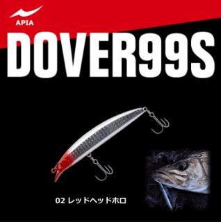 アピア ドーバー 99S (02 レッドヘッドホロ) (メール便可) (O01) 【本店特別価格】