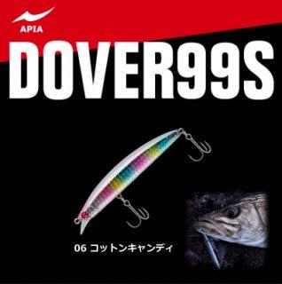 アピア ドーバー 99S (06 コットンキャンディ) (メール便可) (O01) 【本店特別価格】