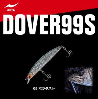 アピア ドーバー 99S (09 ボラダスト) (メール便可) (O01) 【本店特別価格】