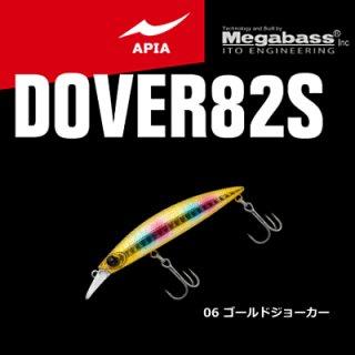 アピア ドーバー 82S 06 ゴールドジョーカー (メール便可) (O01) 【本店特別価格】