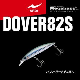 アピア ドーバー 82S 07 スーパーナチュラル (メール便可) (O01) 【本店特別価格】