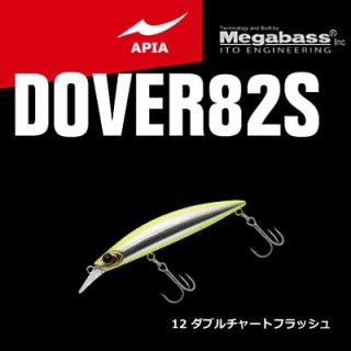 アピア ドーバー 82S 12 ダブルチャートフラッシュ (メール便可) (O01) 【本店特別価格】
