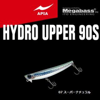 アピア ハイドロアッパー 90S 07 スーパーナチュラル (メール便可) (O01) 【本店特別価格】