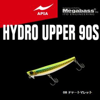 アピア ハイドロアッパー 90S 08 チャートマレット (メール便可) (O01) 【本店特別価格】