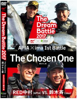 The Chosen One 選ばれし者 RED中村VS鈴木斉 / APIA×ima DVD 【本店特別価格】