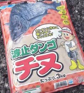 マルキュー 波止ダンゴチヌ 1箱 (8袋入り)  (お取り寄せ商品) 【本店特別価格】
