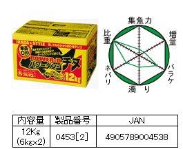 マルキュー   パワーダンゴチヌ 12kg×2箱 (お取り寄せ商品) [表示金額+送料別途] 【本店特別価格】