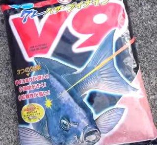 マルキュー グレパワーV9(徳用) 1箱 (8袋入り)  [表示金額+送料別途](お取り寄せ商品) 【本店特別価格】