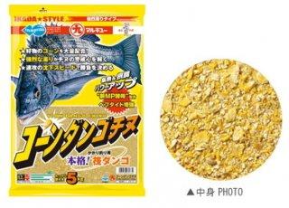 マルキュー  コーンダンゴチヌ 1箱 (5袋入り)  (お取り寄せ商品) 【本店特別価格】